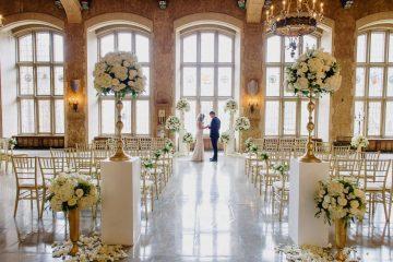 برگزاری مراسم عروسی