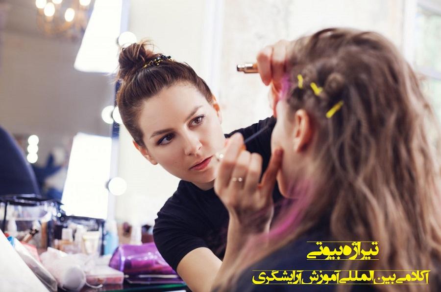 دوره های آرایشگری در ترکیه
