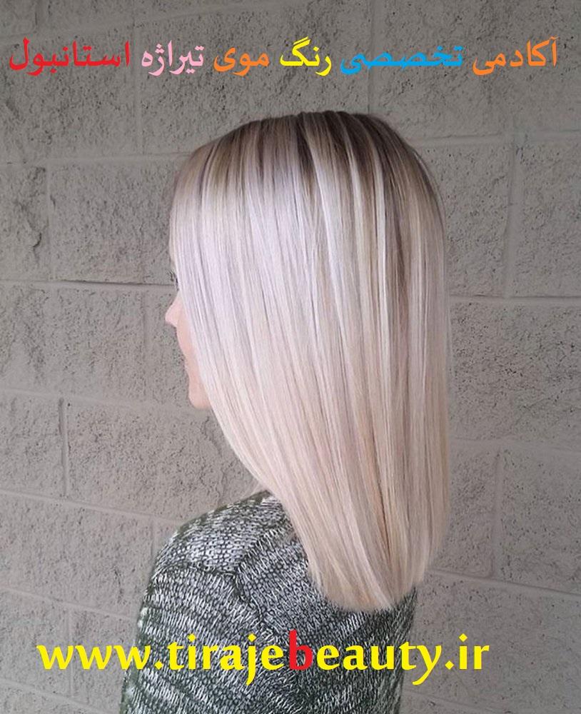 رنگ موی ۲۰۱۹