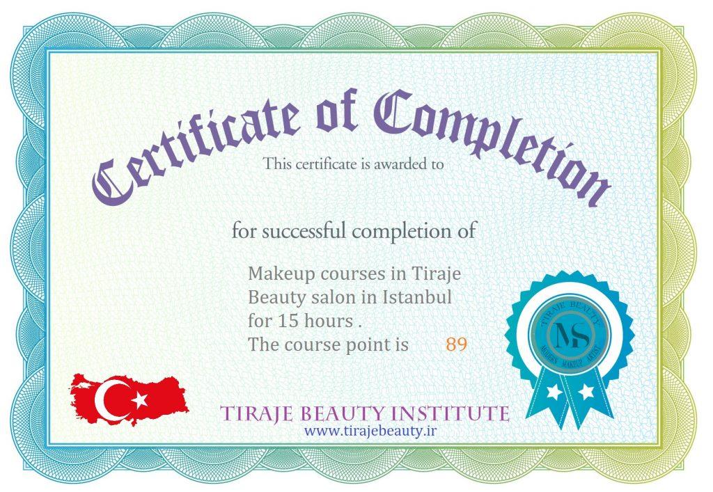مدرک آرایشگری بین المللی