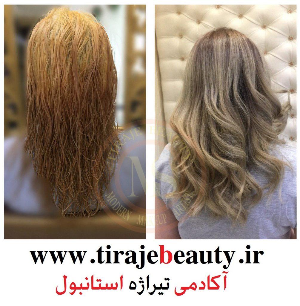 رنگ موی 2019