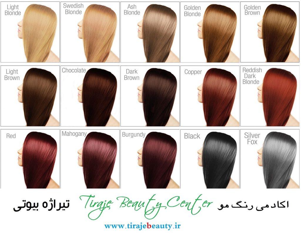 رنگ موی جدید