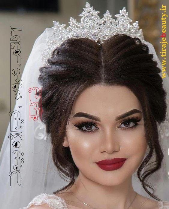 مدل عروس 2019