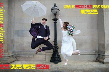برگزاری مراسم عروسی استانبول