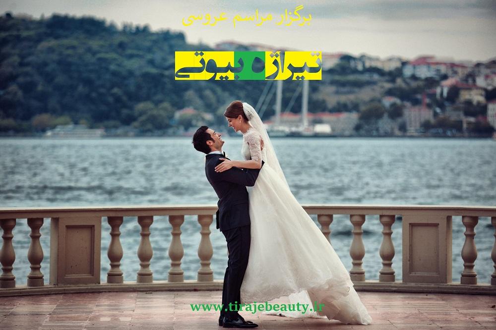 خدمات عروسی