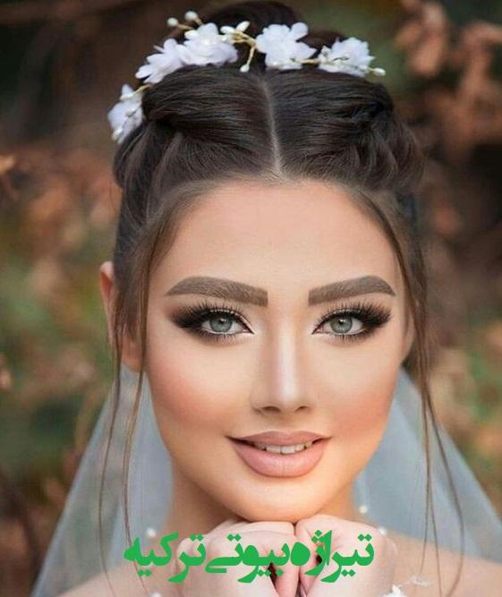 عکس میکاپ عروس