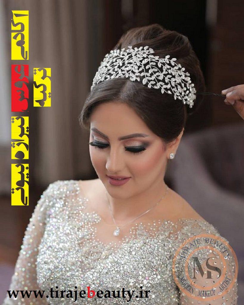 میکاپ عروس در ترکیه