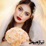 آرایش ایرانی