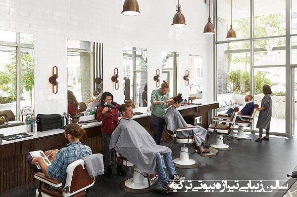 اقامت ترکیه و بازار آرایشگری