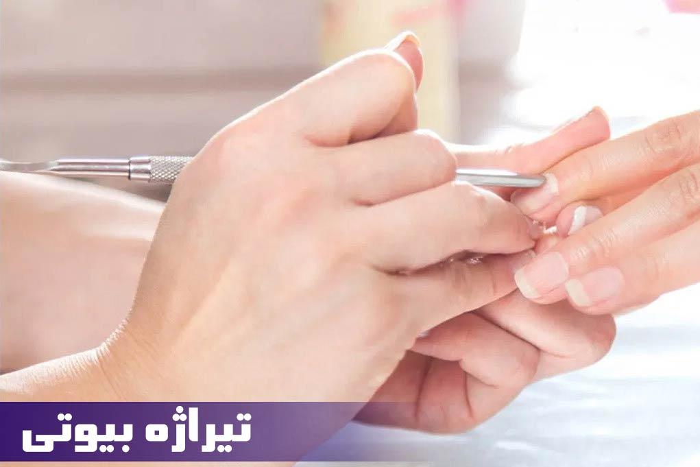 راز موفقیت در کار آرایشگری چیست
