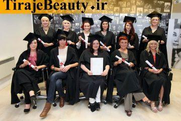 مدرک بین المللی آرایشگری