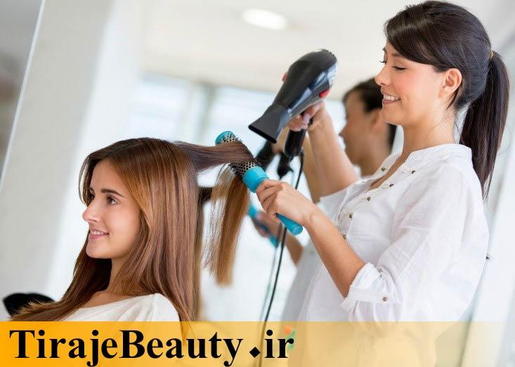 نحوه گرفتن مدرک بین المللی آرایشگری